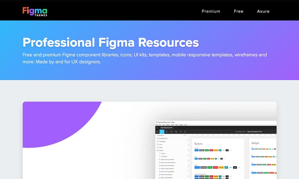 噂のFigmaで使えるテンプレートサイト | FH_BLOG | Web制作